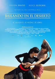 2. Dancer 813